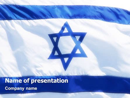 Flag Of Israel Powerpoint Template Backgrounds 02002 Poweredtemplate Com Israel Powerpoint Template