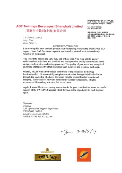 appreciation letter to employee for honesty appreciation letter china