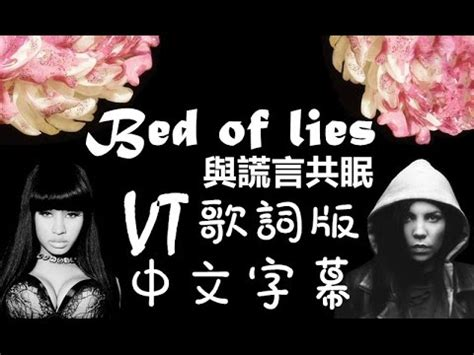 Bed Of Lies by