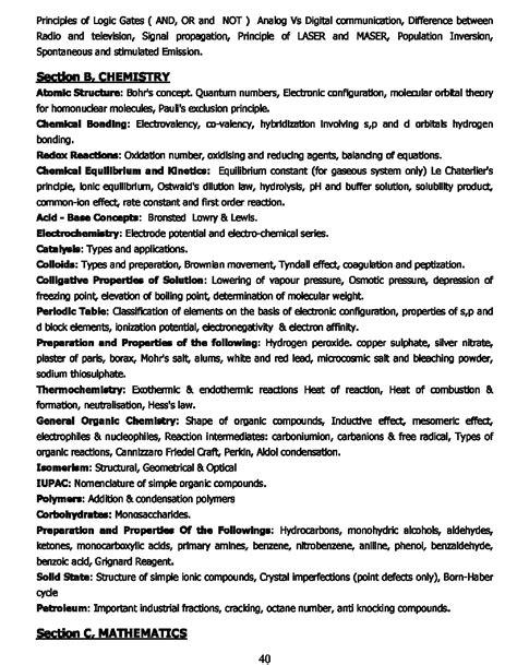 Uptu Mba Entrance Syllabus 2017 by Upsee Entrance Notification 2017 Abdul Kalam