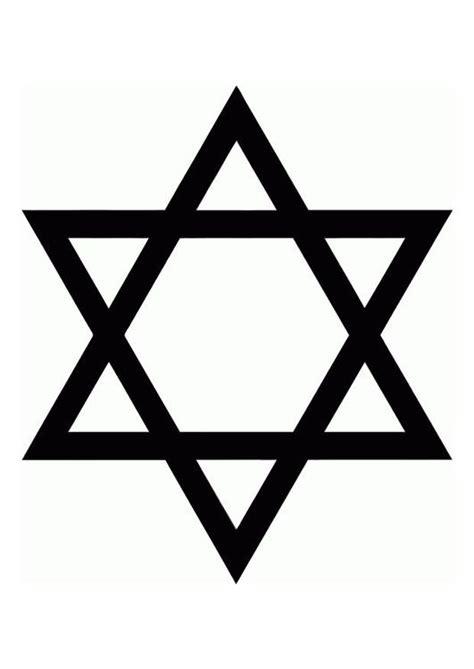 imagenes estrella judia dibujo para colorear estrella de david img 11001