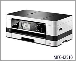 Printer Dcp J200 Print Scan Copy Fax Adf hp ojpro276dw zonespare