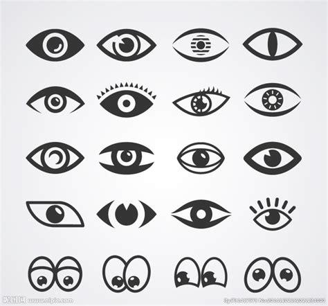 doodlebug dezigns 卡通眼睛 手绘眼眼睛设计图 卡通设计 广告设计 设计图库 昵图网nipic
