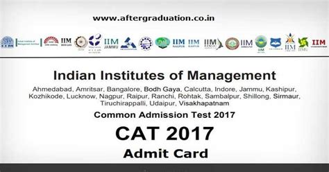 Iisc Mba Admission 2017 by Cat 2017 Admit Card Released Available Till