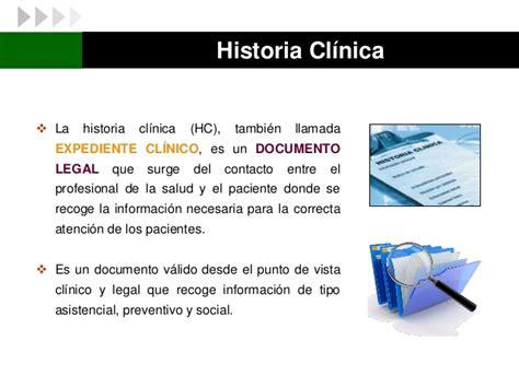 preguntas de historia clinica gesti 243 n de la historia cl 237 nica archivo custodia
