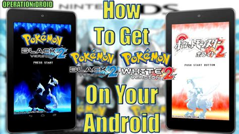 white 2 rom android how to get black 2 white 2 on an android device 100 speed