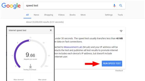 Lookup Test Search Has A New Quot Speed Test Tool Quot Here Is How To Use It
