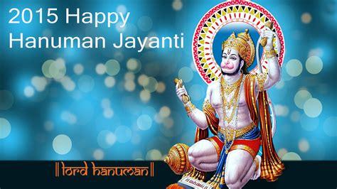 hanuman jayanti wallpaper s all hanuman jayanti wishes pictures page 2