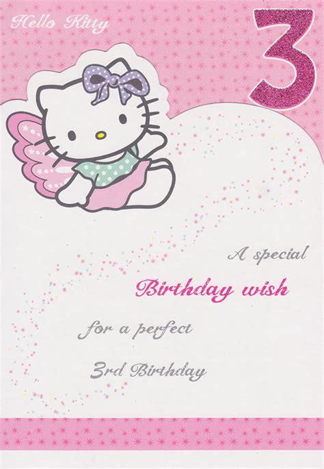 Hello Kitty Gift Card - hello kitty age 3 birthday card cardspark