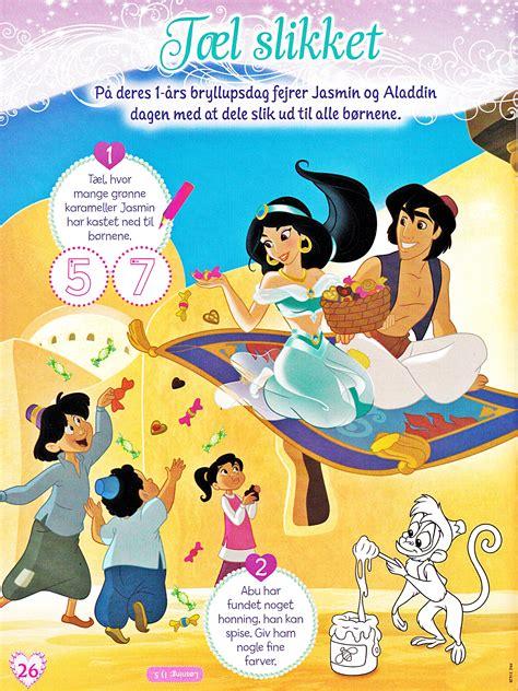 Princess Jasmine Meme - princess jasmine meme memes