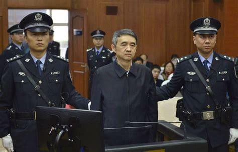 Liao Shaohua Former Party Chief Of Zunyi In Guizhou