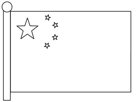 China Flag Coloring Page Coloring Home China Flag Template