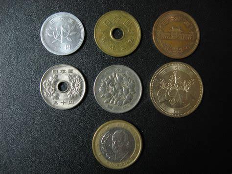 Imagenes De Monedas Japonesas | dinero japon 233 s jam 243 n en jap 243 n