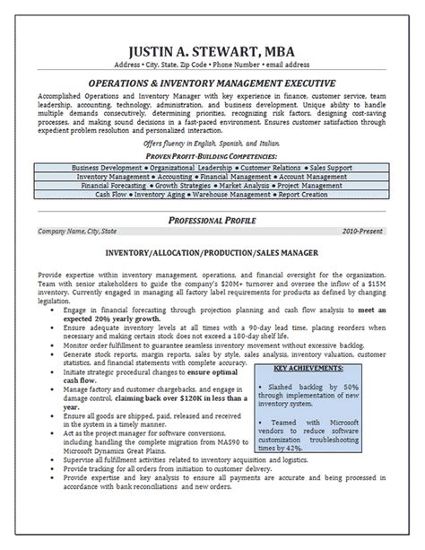 Resume Sample Key Competencies by Inventory Resume Example