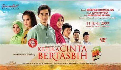 ketika cinta bertasbih film wikipedia bahasa indonesia 5 film indonesia yang diadaptasi dari novel populer