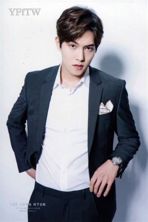 Album Jong Hyun Cnblue 2nd Japan Album Metropolis Le 116 best images about jong hyun cnblue on birthday the world and
