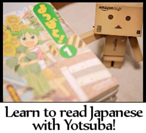 yotsuba japanese living japanese