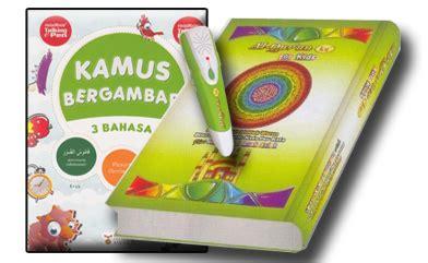 Al Quran Ku For Kid E Pen Iqro al quran ku for kid e pen jual quran murah