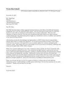 Exles Of A Great Cover Letter by Cover Letter Exle 2