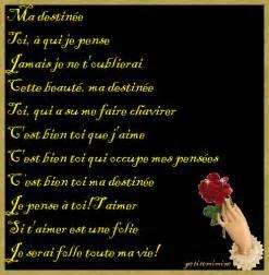 Po 232 Me D Amour