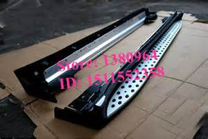 Mercedes Board Aluminium Side Step Nerf Bar Running Board For Mercedes