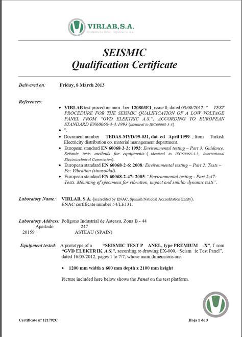 certificate test test sle certificates conformity certificate image