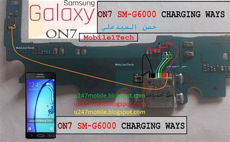 samsung galaxy  usb charging problem solution jumper ways mobile repairing solution