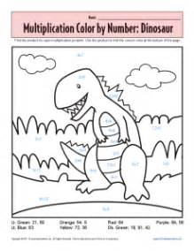 Multiplication color by number dinosaur practice math worksheets