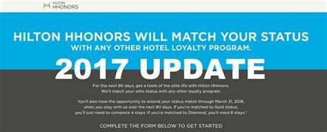 hilton honors diamond status hilton hhonors gold diamond status match 2017 update