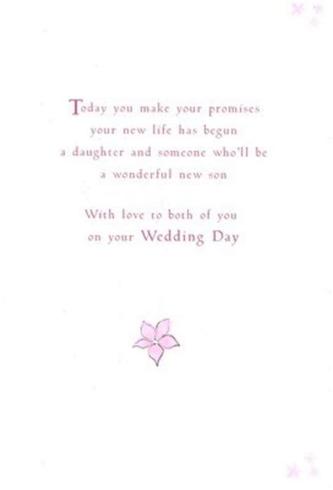 wedding day verses for cards 2 husband wedding day poetry in motion card