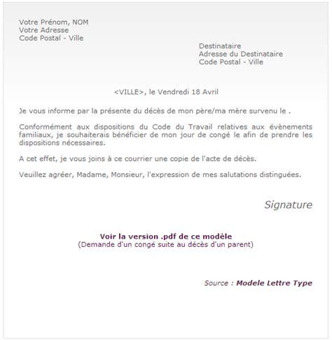 Lettre De Demande De Visa Pour Vacances lettre de demande d emploi pour les vacances