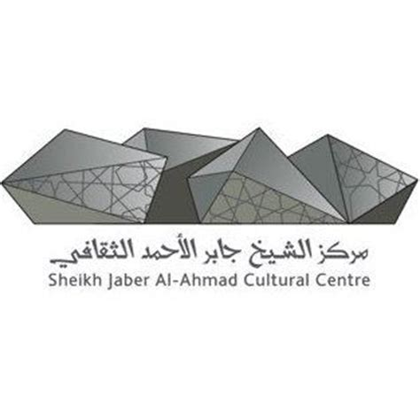 Floor Plan Logo مركز الشيخ جابر الأحمد الثقافي دار الأوبرا الكويت