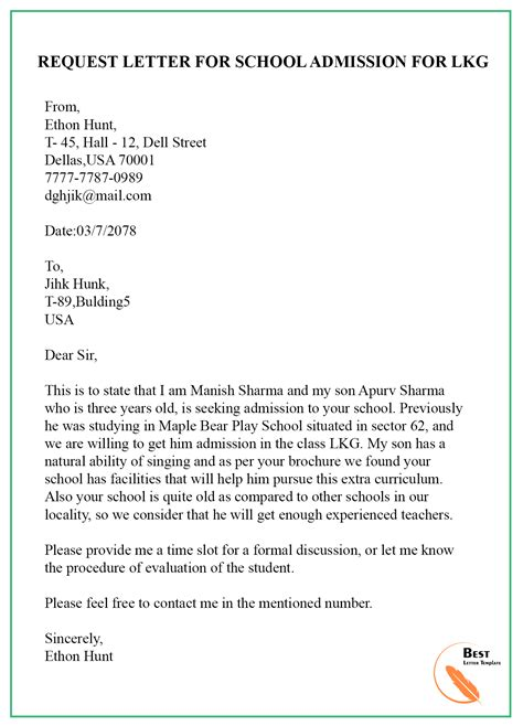 sample request letter template admission schoolcollege