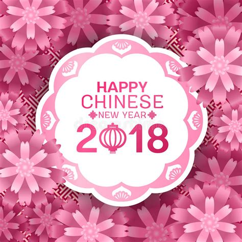 new year pink flower happy new year 2018 text on white circle banner