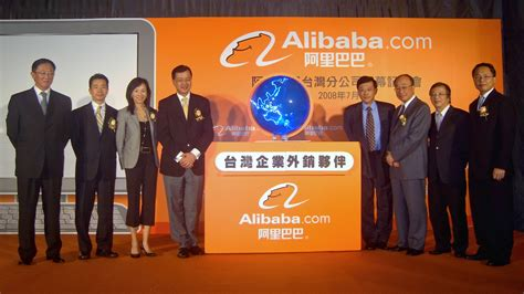 alibaba wiki alibaba ipo is approaching tracking their path to success