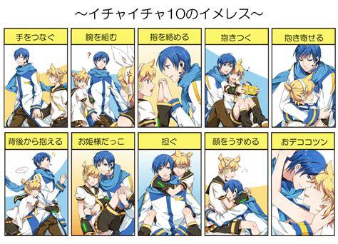 R18 Memes - vocaloid image 1083311 zerochan anime image board