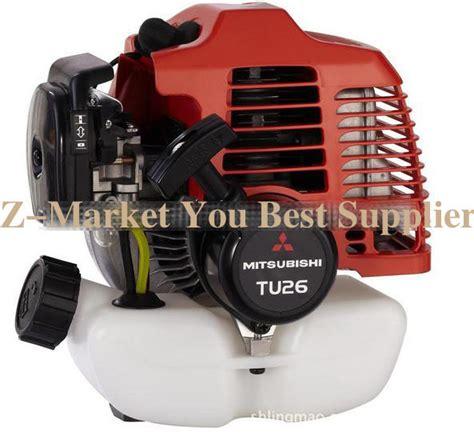 mitsubishi brush cutter aliexpress buy mitsubishi tu26pfd 2 stroke petrol