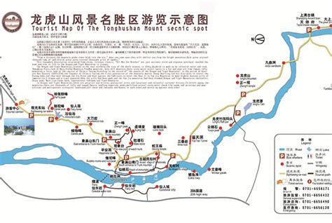 sacred mountains  taoism    famous taoist