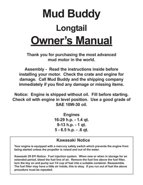 lowe boats owners manual wiring diagram 1987 sunchaser boat wiring diagram and