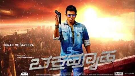 film action box office 2016 action movie chakravyuha 5th day tuesday total box office