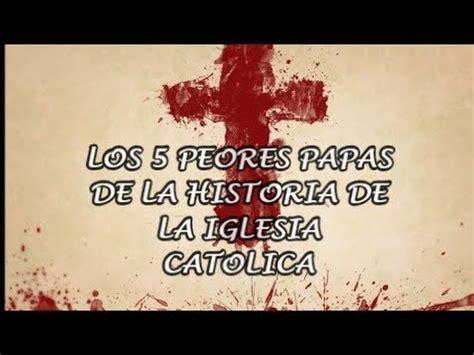 nombres de los papas de la iglesia catolica los 5 peores papas de la iglesia catolica 161 youtube