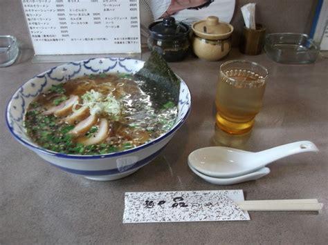 Ramen Hakone menyashina hakone ramen tabelog