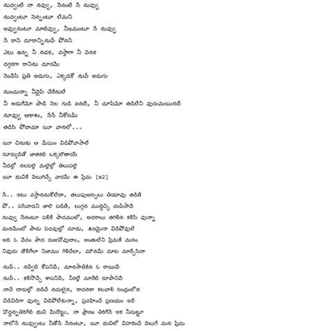 days are lyrics meaning s day lyrics meaning 28 images happy new year song lyrics for kidssong lyrics