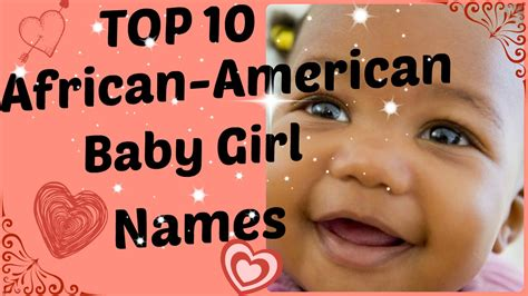 what is the names of the black female in the liberty mutual insurance commercial top 10 african american baby girl names youtube