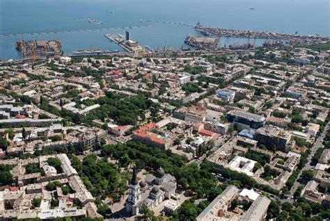 Ukraine Address Lookup Odesa