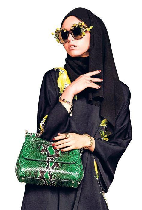 Muslim Mode abaya co