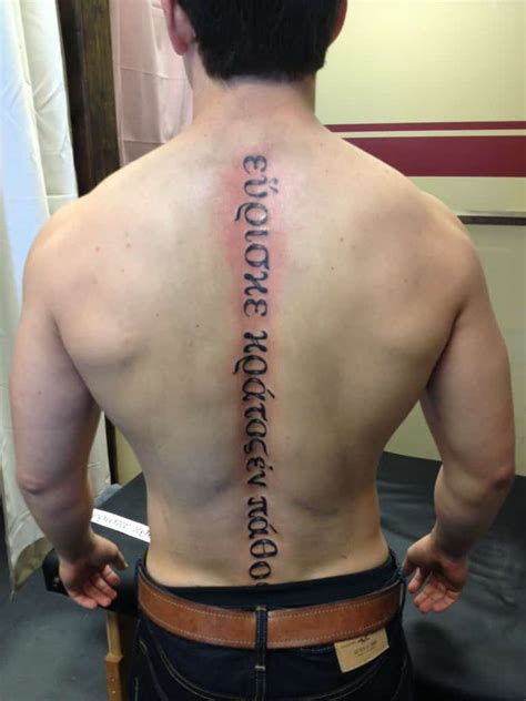 back tattoo mens designs spine tattoos for ideas and designs for guys