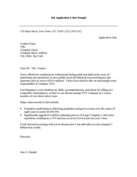 copy of cover letter for application new cover letter template for application