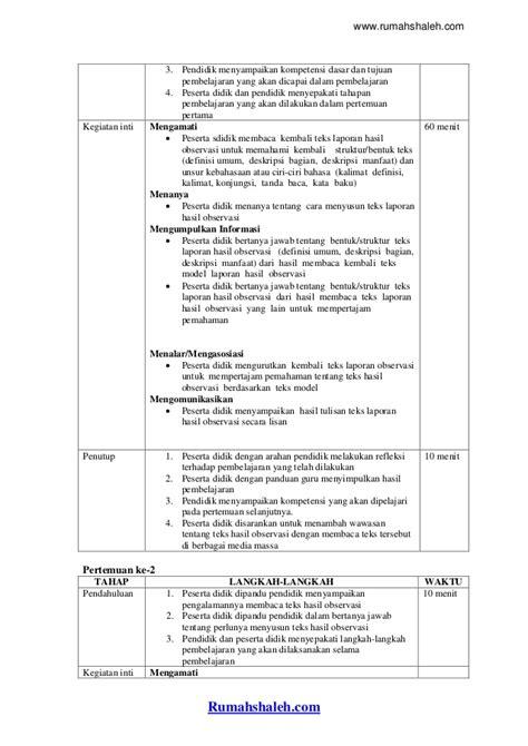 format laporan observasi pdf contoh rpp laporan hasil observasi smp kelas 7