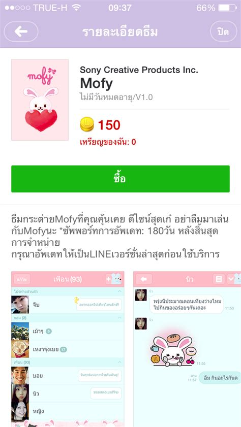 theme line android mofy cm hacked update new line theme 13 1 2015 mofy